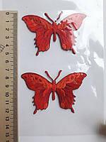 """Аплікації вишивка клейові """"Метелики"""", 8см х 5.5 см, 2 шт."""