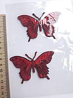 """Аплікації вишивка клейові """"Метелики"""",бордові. 8см х 5.5 см, 2 шт."""