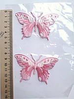 """Аплікації вишивка клейові """"Метелики"""", рожеві. 8см х 5.5 см, 2 шт."""