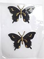 """Аплікації вишивка клейові """"Метелики"""", чорні з золотом. 8см х 5.5 см, 2 шт."""