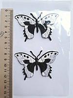 """Аплікації вишивка клейові """"Метелики"""", чорні з білим. 8см х 5.5 см, 2 шт."""