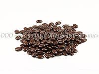 Драже Кофейное зерно (1,1 кг/уп)