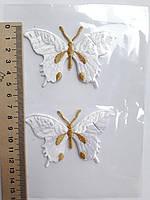 """Аплікації вишивка клейові """"Метелики"""", білі з золотом. 8см х 5.5 см, 2 шт."""