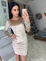 Бежевое платье с открытой спиной в Украине. Сравнить цены, купить ... f7e6bade8d6