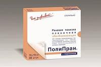 Полипран (вторая кожа) -антимикробная пленочная повязка с диоксидином 15х15 см №30