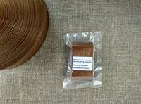 Коллагеновая оболочка 40 мм 5м. Цвет - карамельный