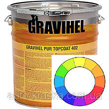 GRAVIHEL поліуретанова емаль 402-002, напівматова