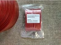 Коллагеновая оболочка 45 мм. 100м. Цвет темный лосось