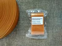 Коллагеновая оболочка 45 мм. 10м. Цвет луковый