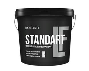 Шпатлевка акриловая KOLORIT STANDART LF финишная 8,5кг