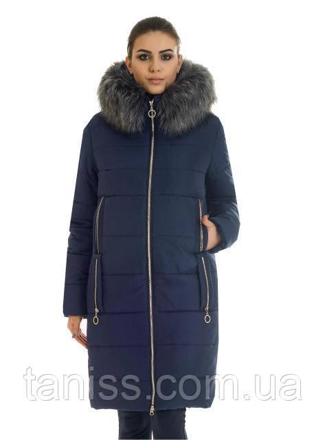 Зимний, стильный пуховик с искусств.мехом, утеплитель силикон, размеры с 42 по  56,синий(47)