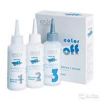 Эмульсия для удаления краски с волос Estel Color Off 3 шт по 120 мл