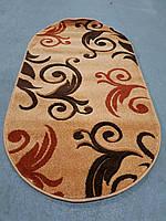 Прикроватный коврик Legenda размер 0.80х1,50