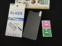 Защитное стекло на iphone Xs Max (2.5D 9H 0.28mm)