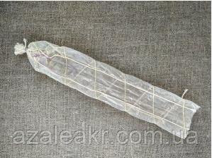 Фиброузная оболонка 55 мм з сіткою (40 см)