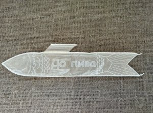 """Фиброузная оболонка """"Риба"""" 40 мм (33 см)"""