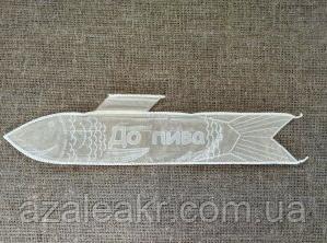 """Фиброузная оболонка """"Риба"""" 55 мм (33 см)"""