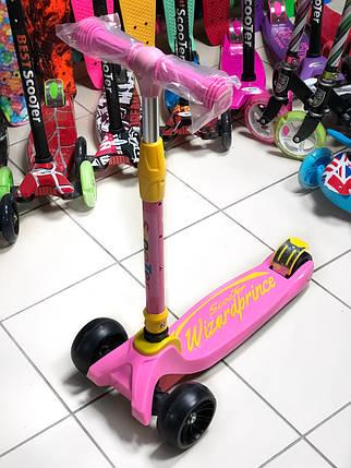 Трехколесный самокат детский Scooter Smart - Wizard - Pink / Складная ручка, фото 2