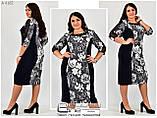 Женское платье в большом размере р.52-62, фото 8