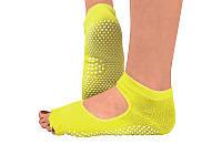 Носки для йоги RAO нескользящие Желтые 000001070, КОД: 270264