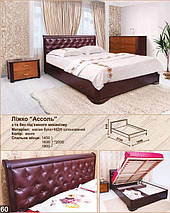Кровать двуспальная Ассоль, фото 3