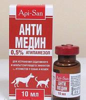 ANTIMEDIN АНТИМЕДИН для устранения седативного и анальгезирующего действия у собак и кошек, 10 мл