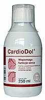 DOLFOS ДОЛФОС CARDIODOL КАРДИОДОЛ сироп для собак и кошек при сердечной недостаточности, 250 мл