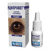 CIPROVET Ципровет глазные капли для собак и кошек 10 мл