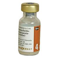 FELOCELL 4 Фелоцел 4 вакцина для кішок ринотрахеїт,каліцівіроз,панлейкопенія, хламідіоз