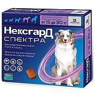 NEXGARD SPECTRA НЕКСГАРД СПЕКТРА 15-30 кг 1 таб от блох и клещей для собак