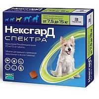 NEXGARD SPECTRA НЕКСГАРД СПЕКТРА таблетки от блох и клещей для собак весом 7.5-15 кг