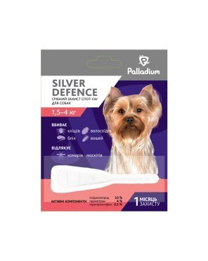 PALLADIUM SILVER DEFENCE ПАЛЛАДИУМ СИЛЬВЕР ДЕФЕНС капли на холку от блох, клещей и комаров для собак весом 1,5 - 4 кг
