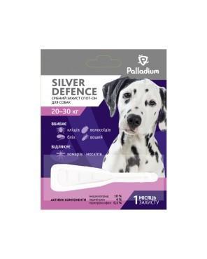 PALLADIUM SILVER DEFENCE ПАЛЛАДИУМ СИЛЬВЕР ДЕФЕНС капли на холку от блох, клещей и комаров для собак весом 20 - 30 кг