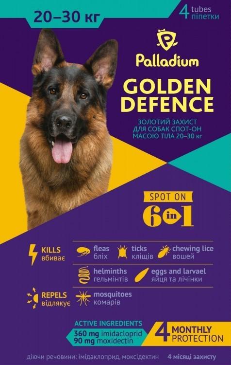 PALLADIUM ПАЛЛАДИУМ капли от блох и клещей для собак весом от 20 до 30 кг, 1 пипетка