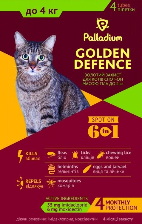 PALLADIUM ПАЛЛАДИУМ капли отблох и клещей для кошек до 4 кг, 1 пипетка