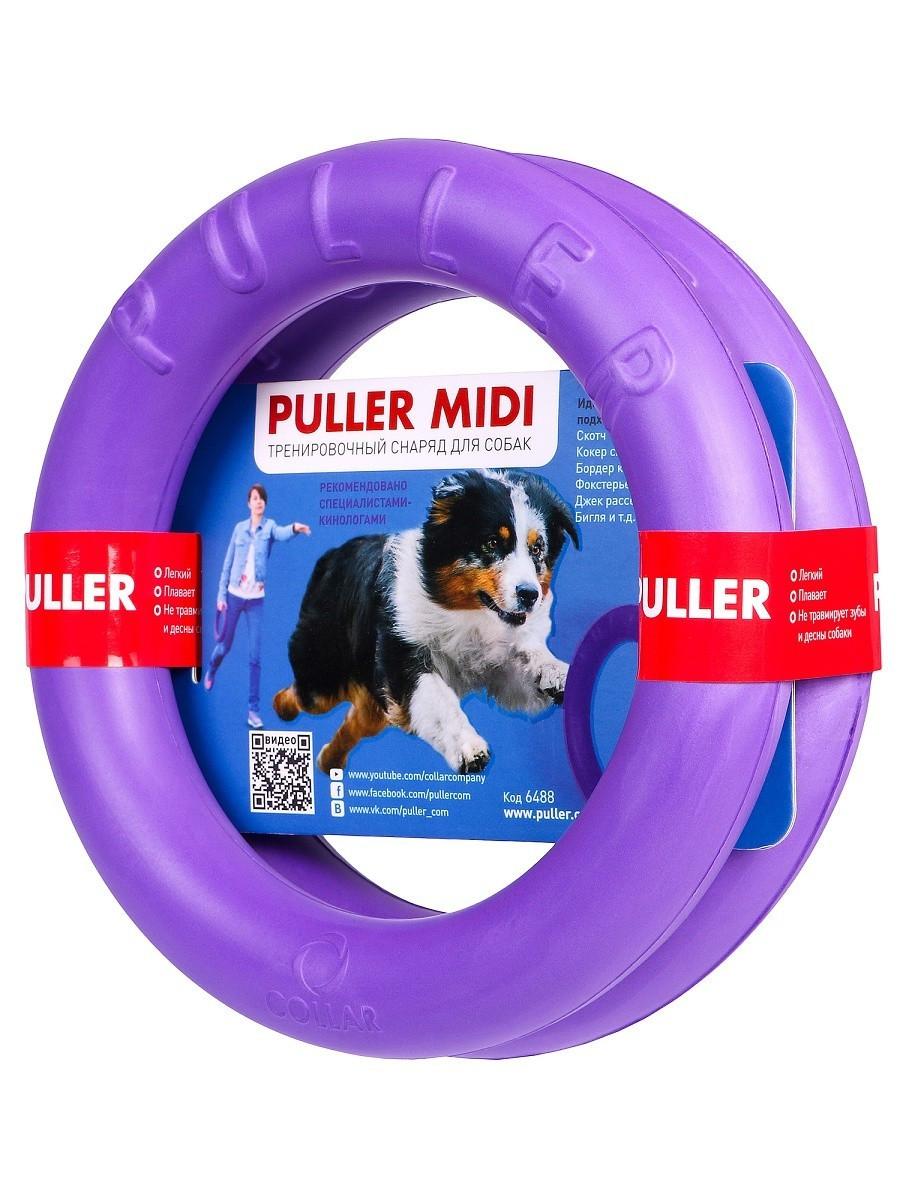 PULLER MIDI d=20 cm - тренеровочный снаряд для собак средних и мелких пород с сильной хваткой
