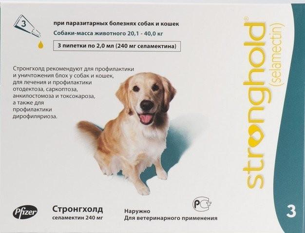STRONGHOLD Стронгхолд 240 мг для собак весом от 20 до 40 кг капли на холку, 1 пипетка