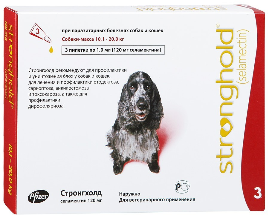 STRONGHOLD Стронхолд 120 мг для собак весом от 10 до 20 кг капли на холку 1 пипетка