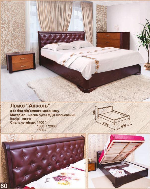 Кровать двуспальная Ассоль (ассортимент)