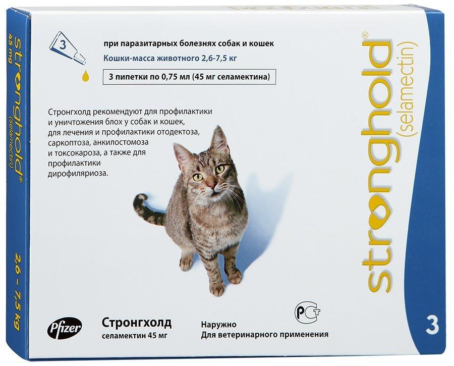 STRONGHOLD Стронхолд 45 мг для котов весом от 2,6 до 7,5 кг капли на холку от блох 1 пипетка