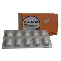 VETMEDIN 10 мг 50 таблеток ВЕТМЕДИН для лечения сердечно-сосудистых заболеваний у собак