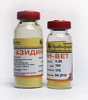 АЗИДИН - ВЕТ для лечения пироплазмоза 0,24 гр