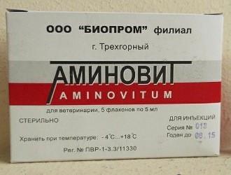 АМИНОВИТ аминокислотно -витаминный препарат 1 упаковка 5фл по 5 мл