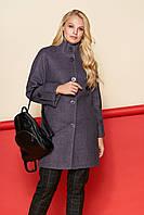 Пальто Шарлотта, деми, шерсть, фиолетовый