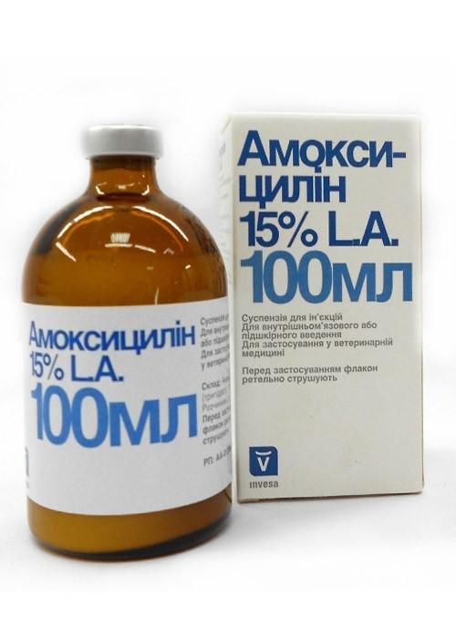 АМОКСИЦИЛИН 15% для лечения желудочно-кишечного тракта, респираторных заболеваний, 100 мл