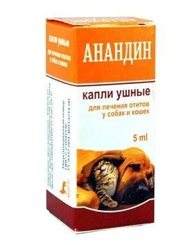 АНАНДИН капли ушные для собак и кошек 5 мл