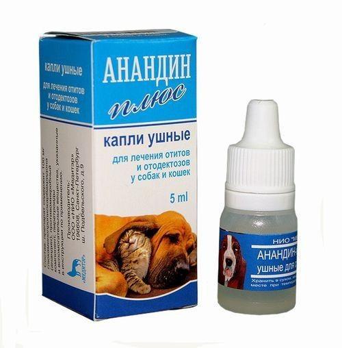 АНАНДИН ПЛЮС капли ушные для собак и кошек 5 мл