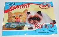 АНТИ УРОЛИТ для лечения мочекаменной болезни у кошек 8 таблеток