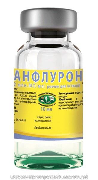 АНФЛУРОН 2МО для лечения инфекций, онкологии, иммунодефицита 10 мл