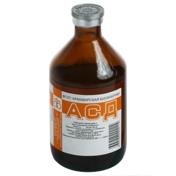 АСД-2 Армавир в коробке 100 мл для нормализации функций иммунной,нервной и эндокринной систем 100 мл